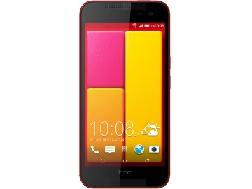 hTC butterfly 2 Display is unique