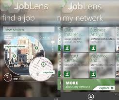 jobs lens