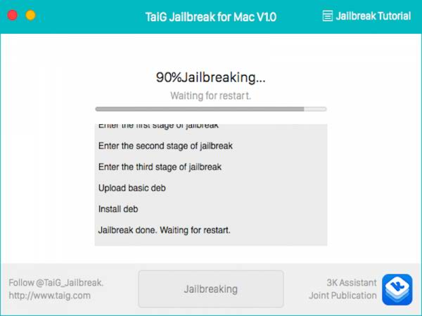 jailbreak iOS 8.4 with TaiG using Mac
