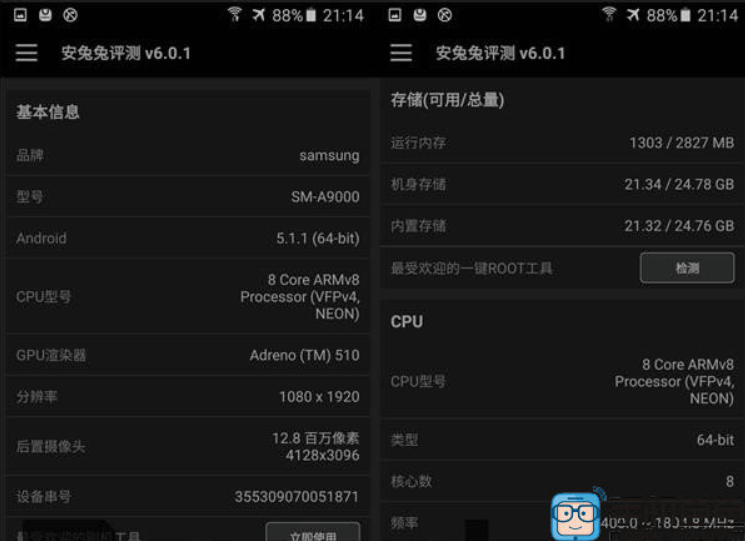 Samsung-Galaxy-A9-goes-through-the-AnTuTu-benchmark-test (1)