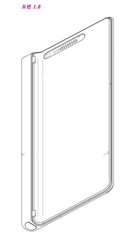 Turn-your-Galaxy-into-a-Note-Samsung-patented-case side view