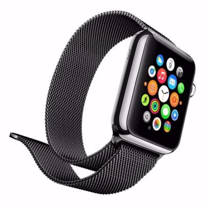 lumina-apple-watch
